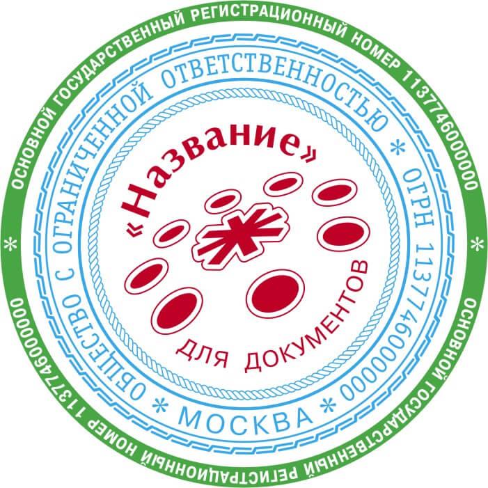 флеш-печати краснонаполненные