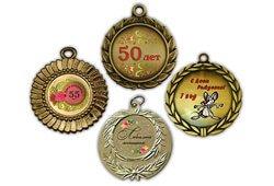 Медали сувенирные