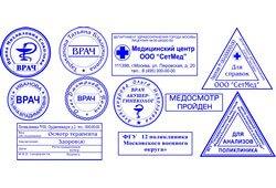 Образцы печатей и штампов